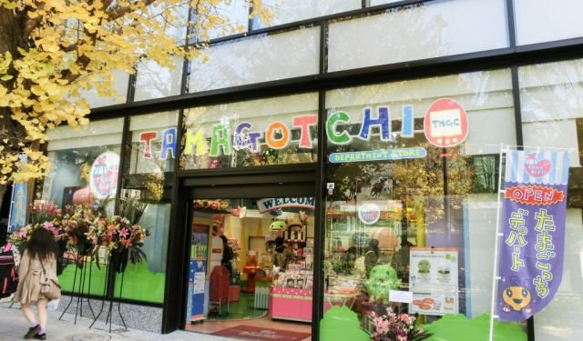 Harajuku's New Food - Tamagotchi Department Store Re-opened