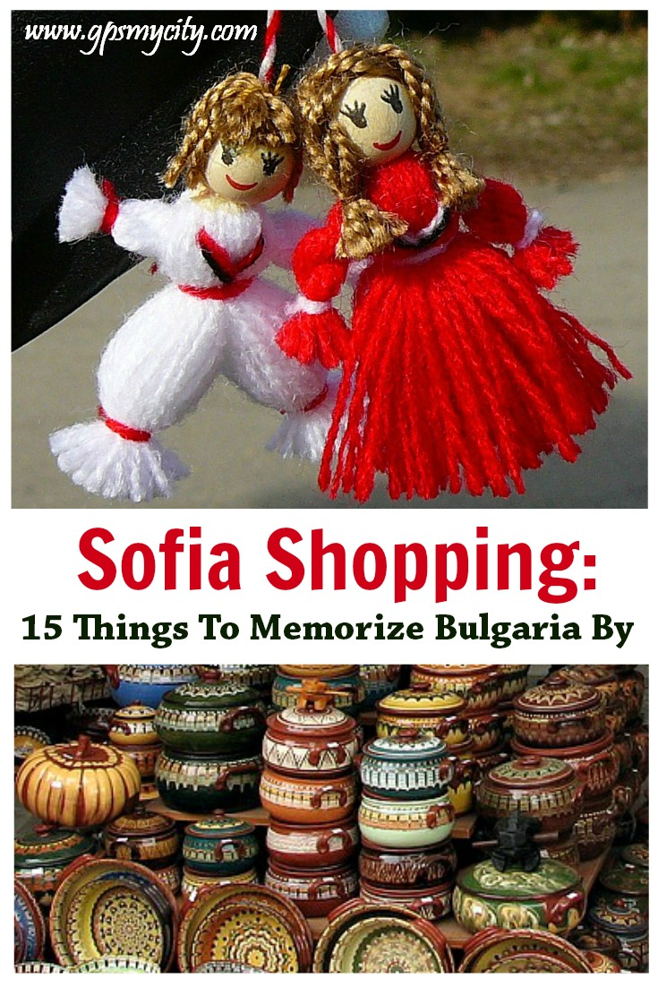 Sofia shopping 15 things to memorize bulgaria by for Buy things for cheap