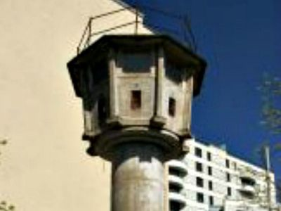 GDR Watchtower