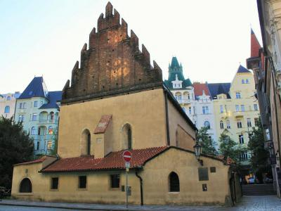 The Old New Synagogue