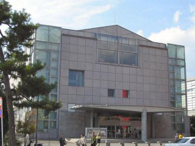 National Museum of Modern Art, Kyoto