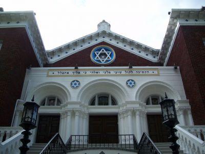 Anshe Sfard Synagogue New Orleans