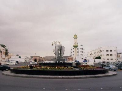 Muttrah Roundabout