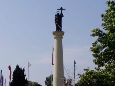 The Monument of the Archangel Michael
