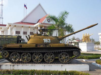 Lao Army Museum