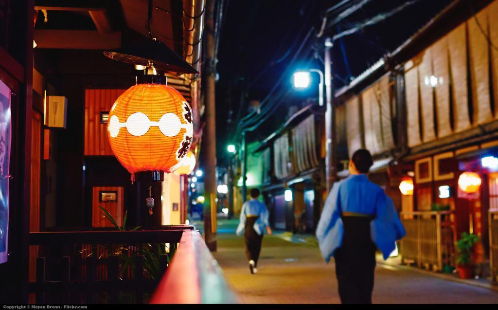 Walking Tour In Shimogyo Ward Kyoto Japan
