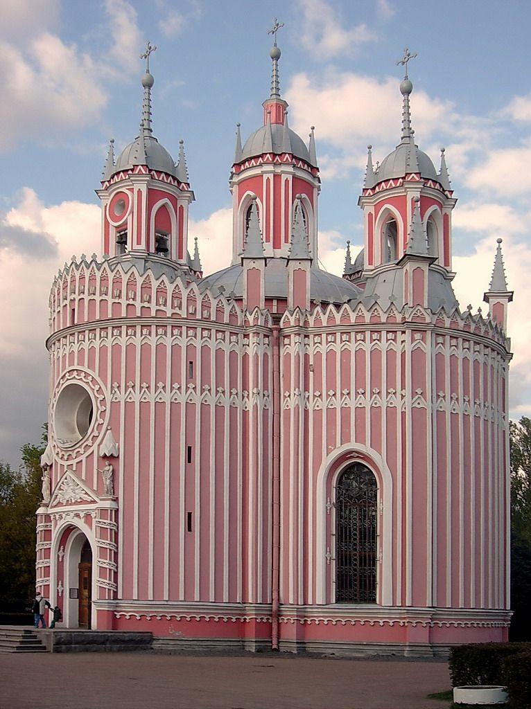 Religious Tour In St Petersburg, St. Petersburg, Russia