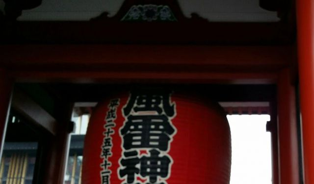 Exploring Asakusa in One Day