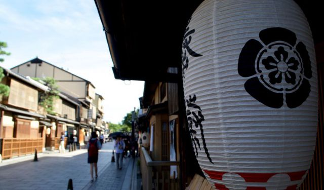 Walking Around Gion