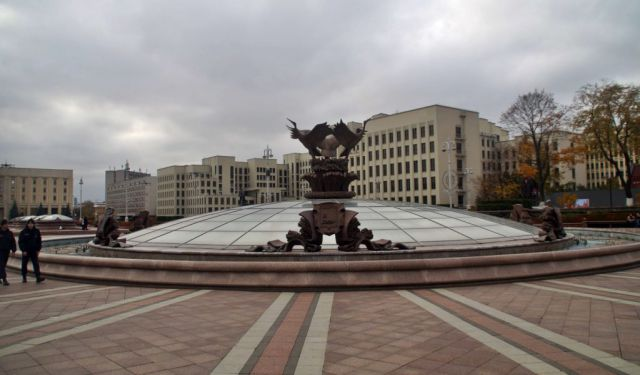 Discovering Minsk: the Vibrant Capital of Belarus