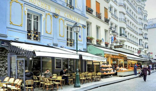 Paris Mall Gpx