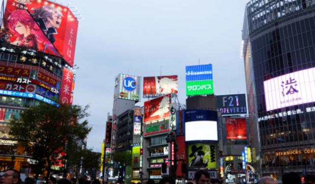 How to Spend an Evening in Shibuya beyond Shopping