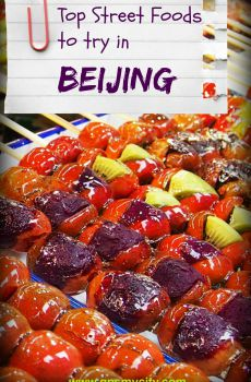 Best Street Foods to Try in Beijing