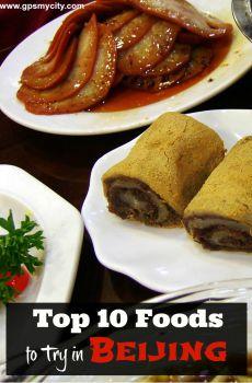 Top 10 foods to try in beijing forumfinder Gallery