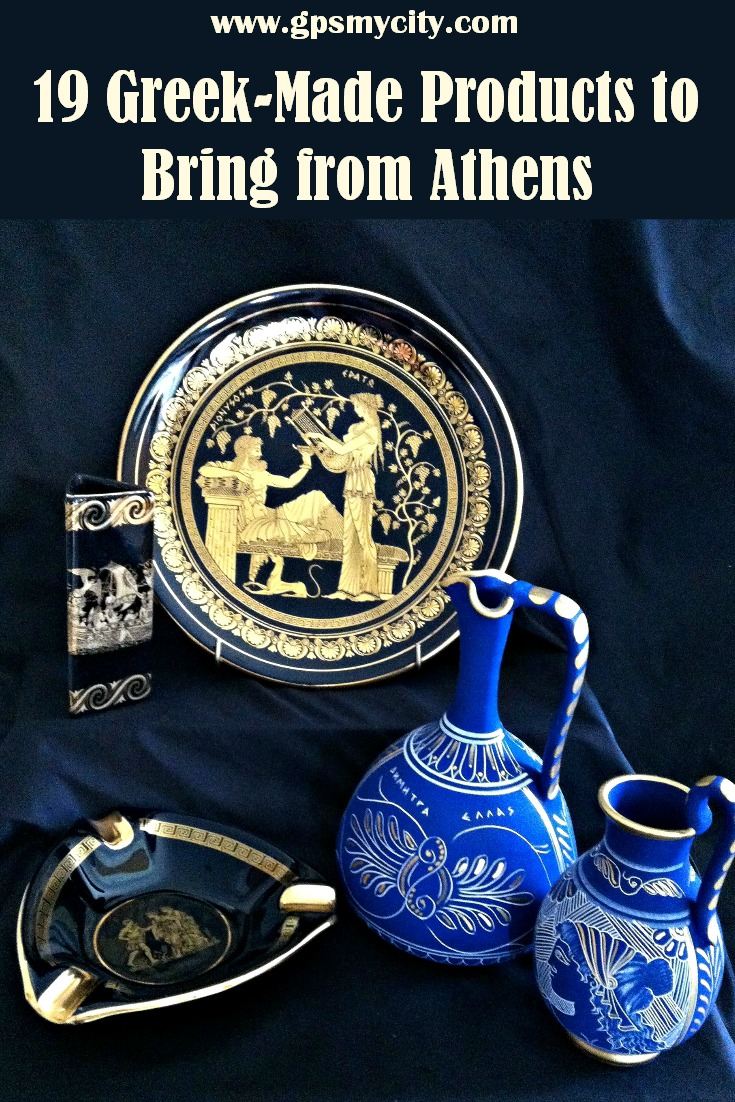 What to bring from Greece 64