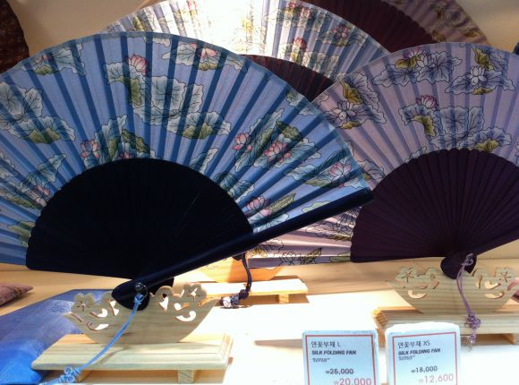 Traditional Korean Silk (or Hanji) Folding Fan