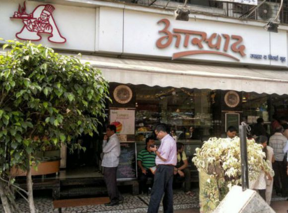 Aaswad Upahar and Mithai Place