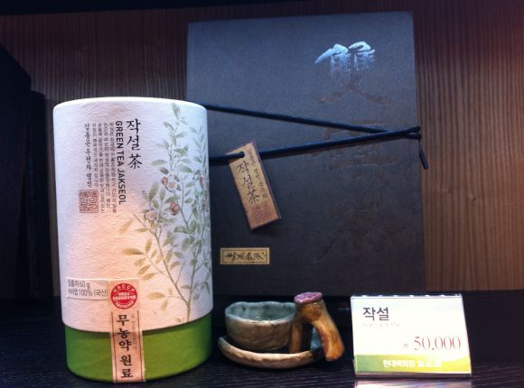Specialty Organic Korean Jakseol Green Tea (Jakseolcha)