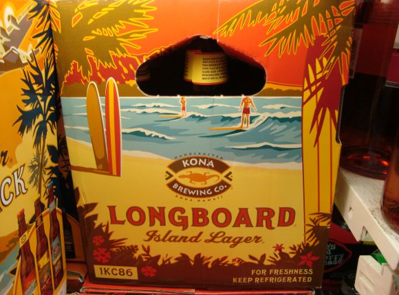 Longboard Island Larger