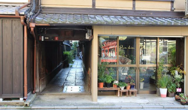 Gion Antiques Walk, Kyoto
