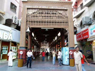 Deira Shopping Walk, Dubai, United Arab Emirates