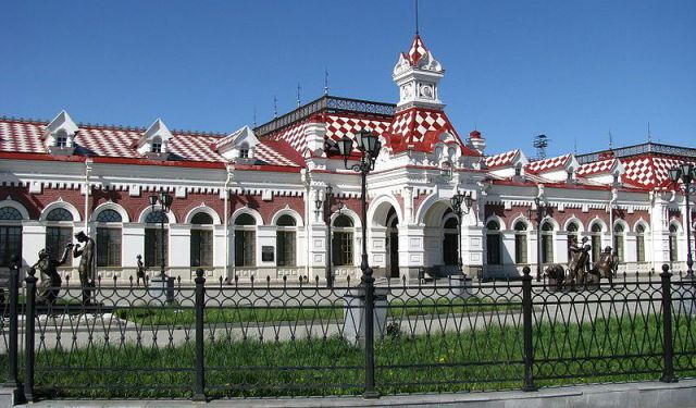 MUSEUMS OF EKATERINBURG