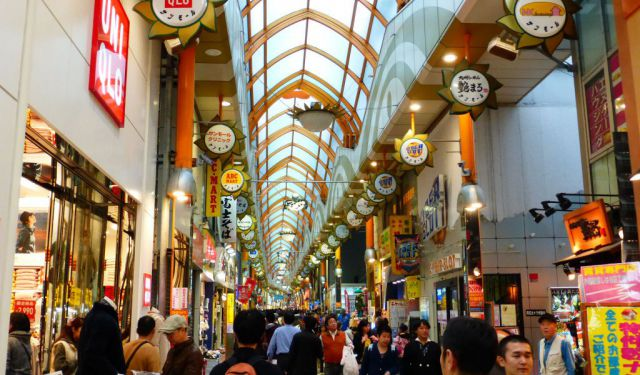 Tokyo: Shopping For Visitors