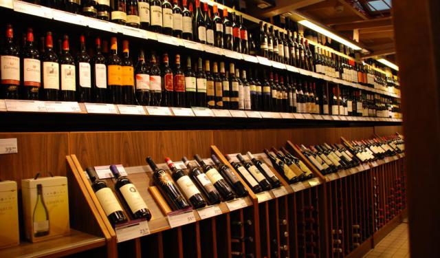 Best Wine and Brandy Shops