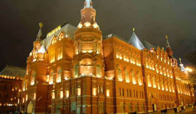 Museum Walk in the Center of Moscow