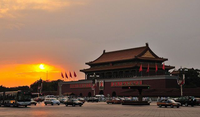Xicheng District Walking Tour, Beijing