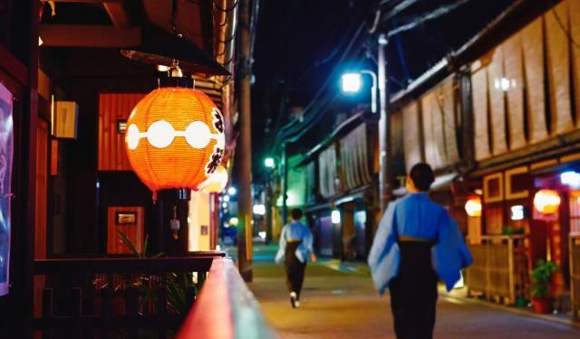 Gion District Walk, Kyoto