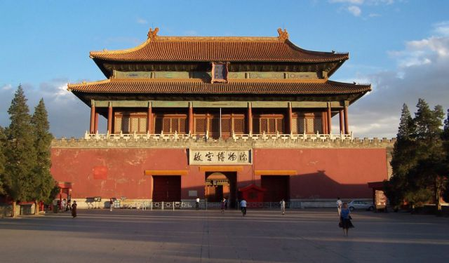 Beijing Museums and Art Galleries
