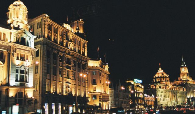 The Bund Sightseeing Tour, Shanghai