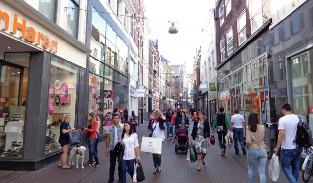 Self-Guided Shopping Tour of The Hague