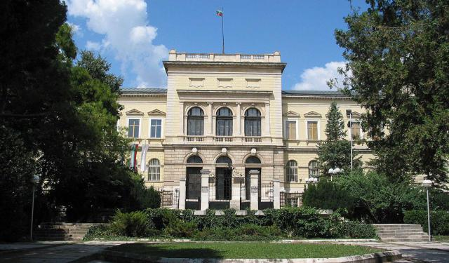 Museum Walking Tour in Varna