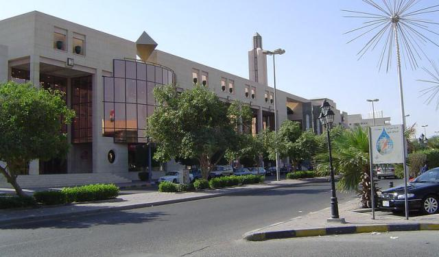 Kuwait City: Salmiya Walking Tour, Kuwait City, Kuwait
