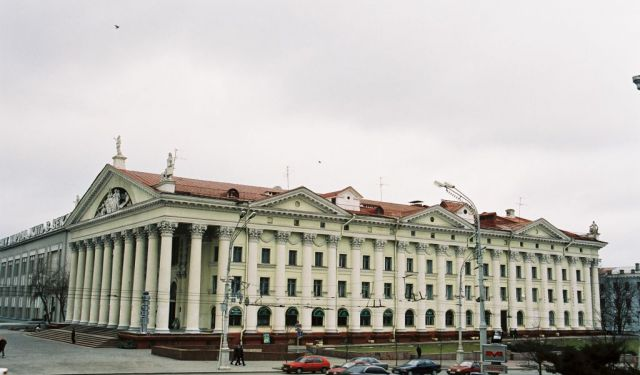 The Culture of Minsk, Minsk