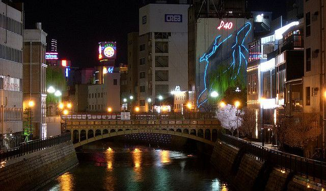 Nagoya Nightlife Walking Tour