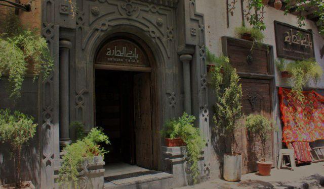 Eastern Old Damascus Walking Tour Damascus Syria