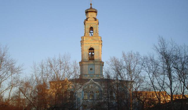 Yekaterinburg Places of Worship Tour, Yekaterinburg
