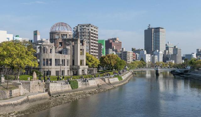 City Orientation Walk, Hiroshima
