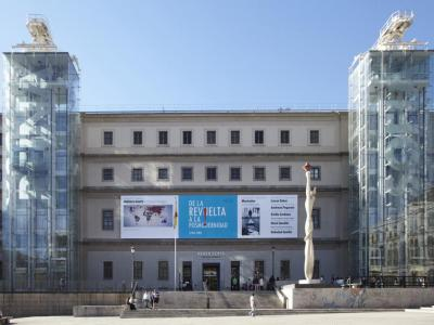 Museo Nacional Centro De Arte Reina Sofia Madrid