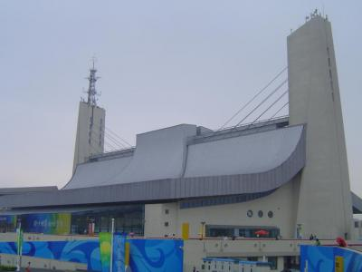 Olympic Sports Center Gymnasium, Beijing