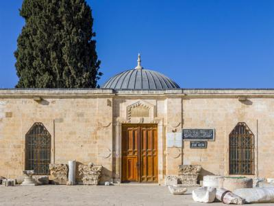 Islamic Museum of the Temple Mount, Jerusalem