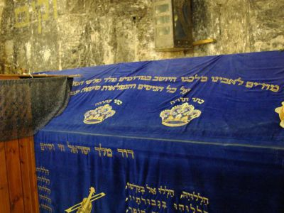 King David's Tomb, Jerusalem