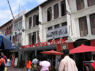 Chinatown Heritage Center, Singapore