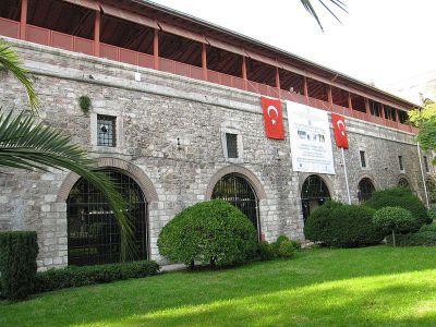 Turkish and Islamic Arts Museum, Istanbul