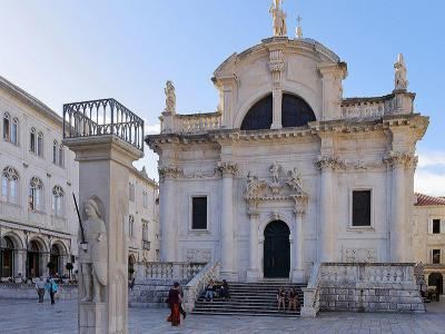 St Blaise's Church, Dubrovnik