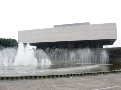 Cultural Center of the Philippines, Manila