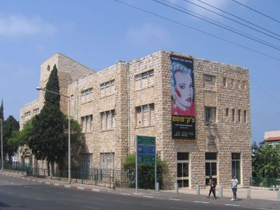 Haifa Museum of Art, Haifa